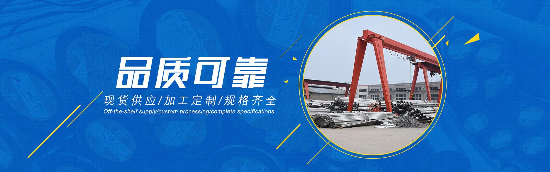 东台市泰浦不锈钢制品有限公司